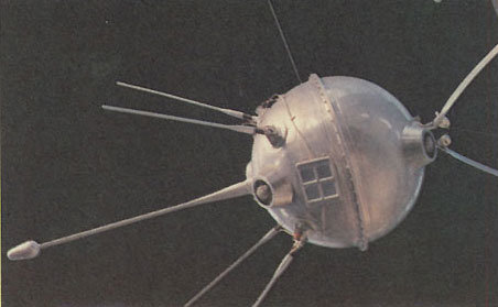 Межпланетные полеты. «Луна-1»