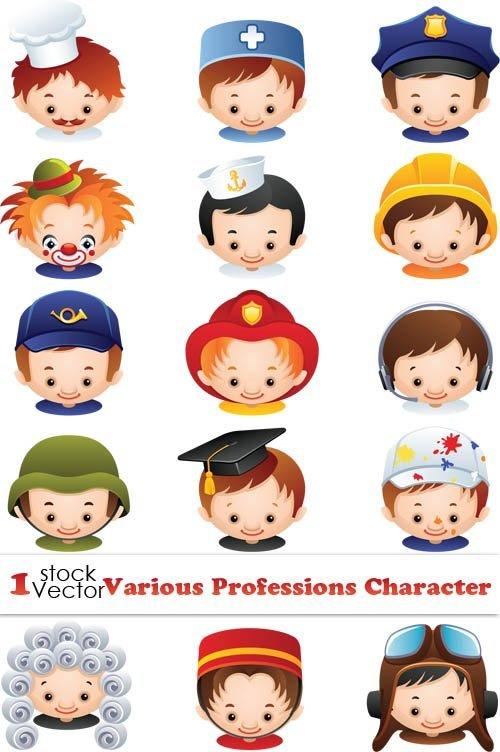 Портреты людей разных профессий
