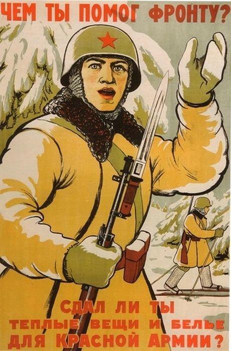 Советский агитационный плакат - 5 Мая 2014 - Блог