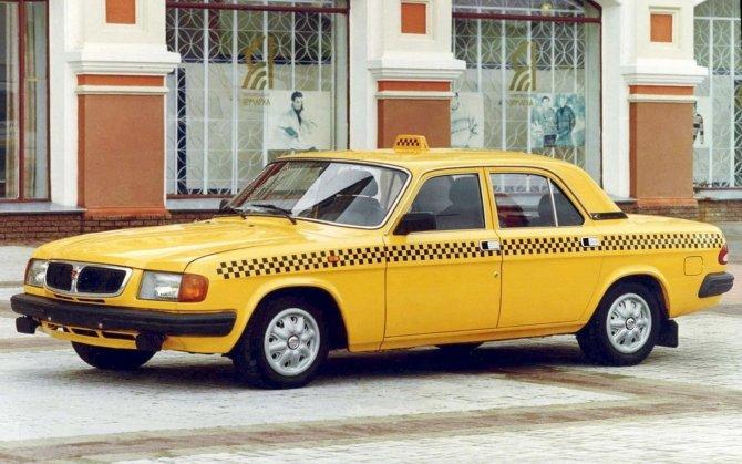 Такси Волга