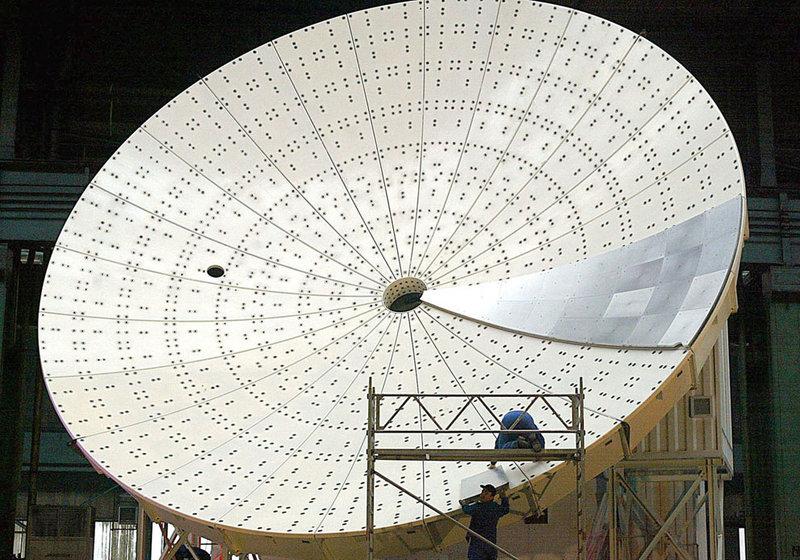 Terraoko — Европейская южная обсерватория