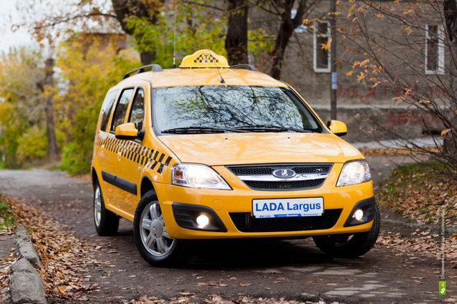 Тест-драйв Лада Ларгус такси от портала 66.ru » Официальный ЛАДА Ларгус (LADA Largus) - фото, новости, эксклюзив. Лада Ларгус фотографии, новый Ларгус, фото Ларгус.