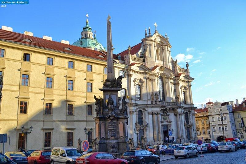 Чехия. Костёл святого Николая в Праге