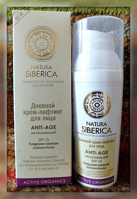 Дневной крем-лифтинг для лица Natura Siberica омолаживающий