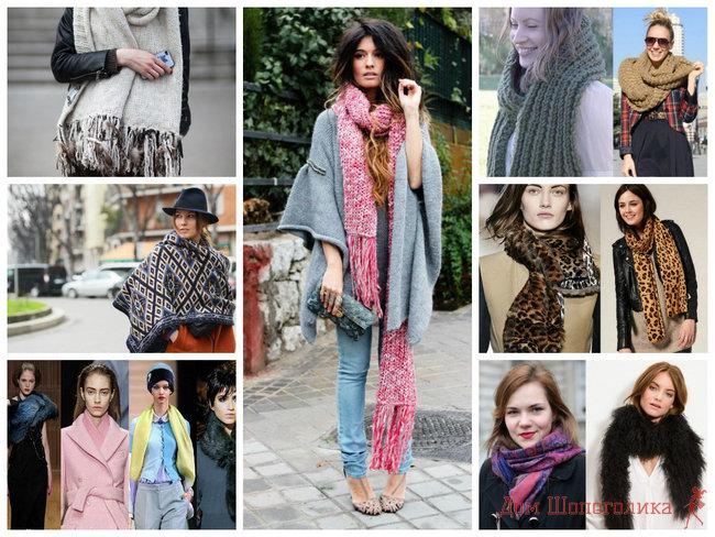 как завязывать шарфы платки палантины  осень зима 2014 2015