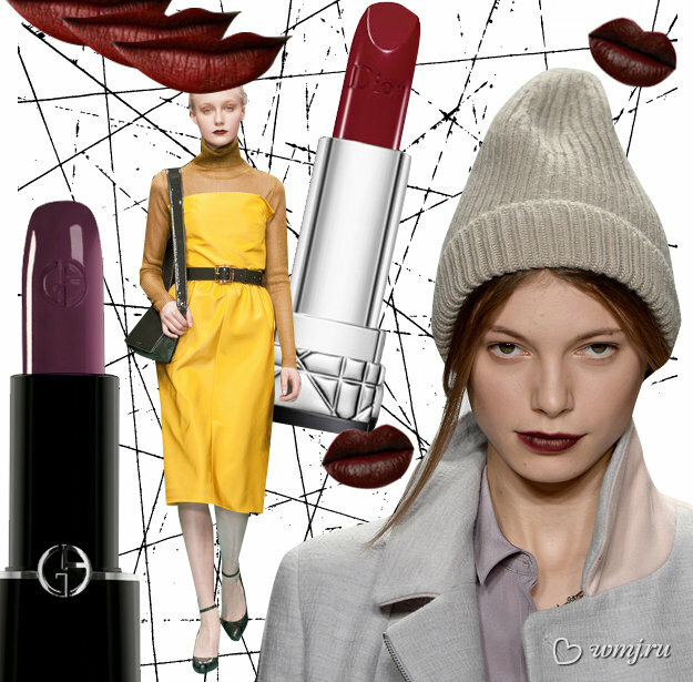 Модная съемка; помада Giorgio Armani Fade to Grey 2014 в оттенке No. 624 Star, ориентировочная стоимость — 1 520 руб.; помада Dior Rouge Dior в оттенке 977 Pied-de-Poule, ориентировочная стоимость — 1 410 руб.