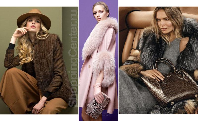 Осень, модные вещи