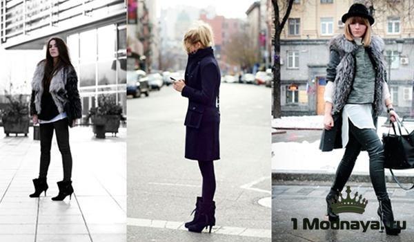 С чем носить ботильоны на каблуке? Фото и модные новинки | 1Modnaya.ru