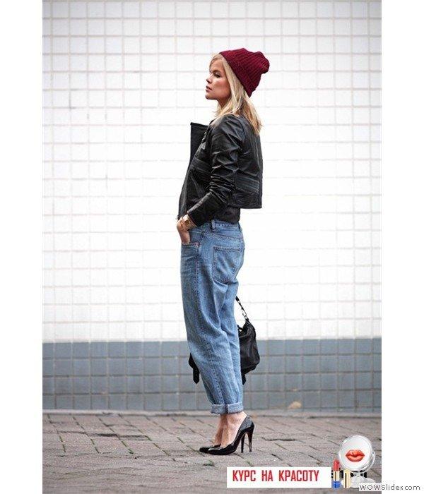 "С чем носить джинсы ""бойфренды"" (boyfriend-jeans)? Советы + фото | КУРС на КРАСОТУ"