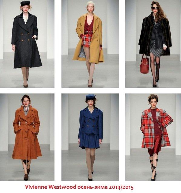 самые модные пальто осень-зима 2014-2015 фото