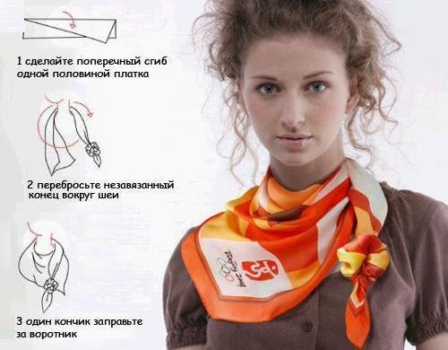 Способы завязывания платков на шее: схемы, фото и видео разных вариантов