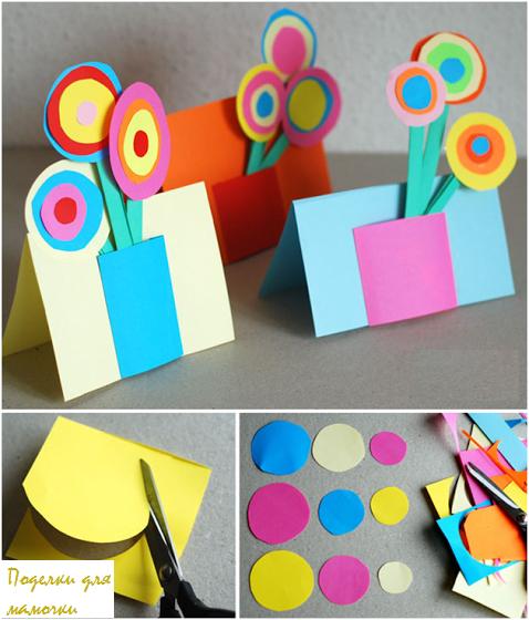 Про инструкторов, открытки делают дети 4 5 лет