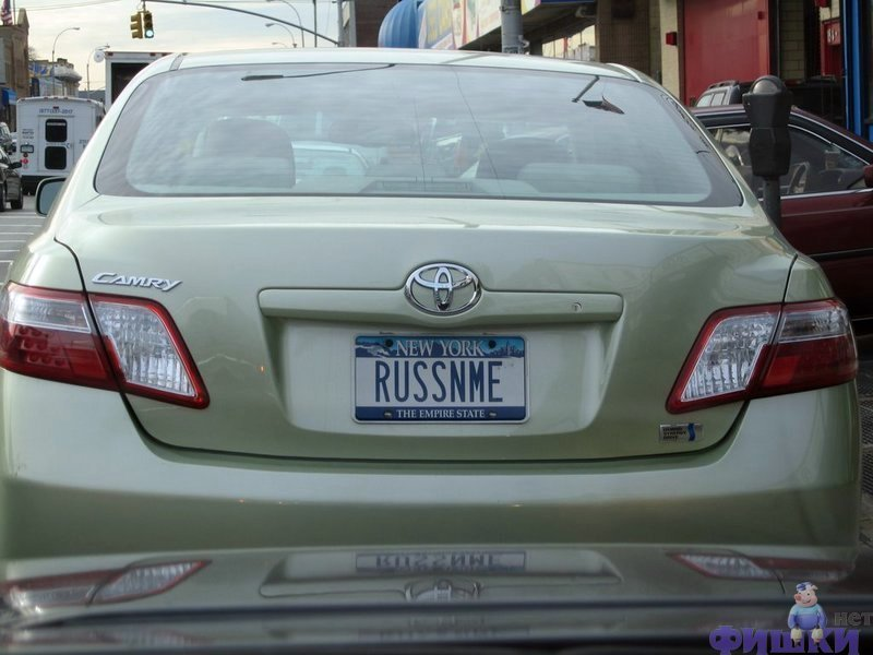 RUSSNME