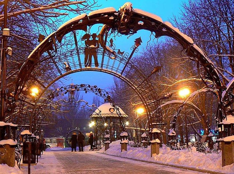 арка любви