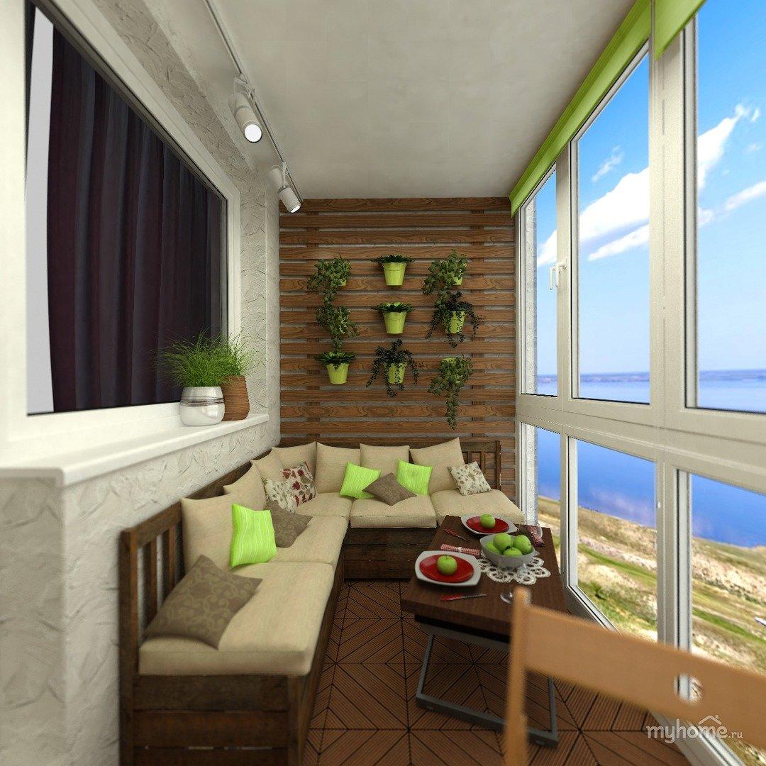 Отделка балкона внутри- выбор подходящего материала.