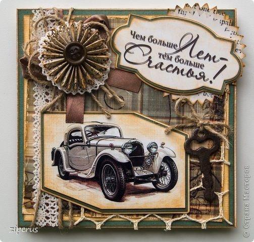 Поздравление с днем рождения открытки с машинами