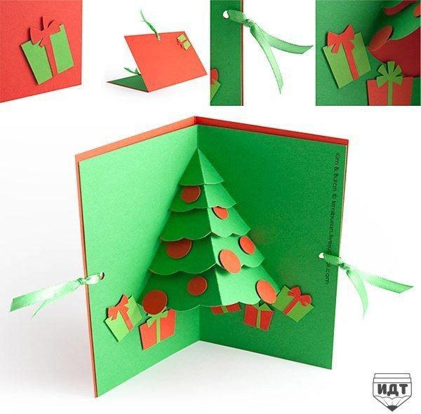Открытка елочка своими руками из бумаги для детей, старинные
