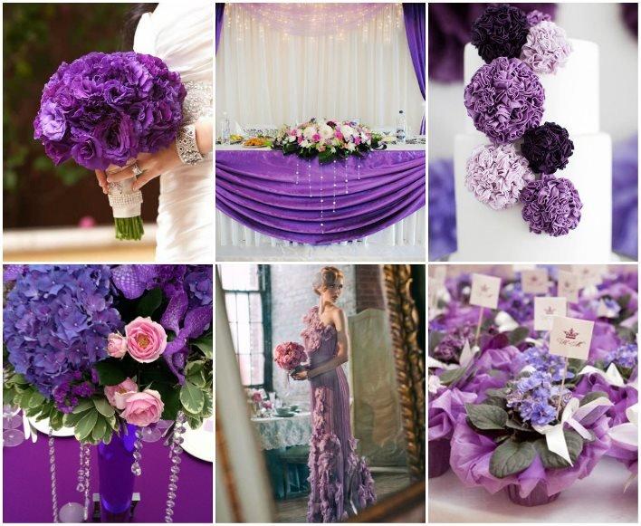 Фиолетовый цвет свадьбы
