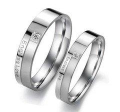 Парные колльца для влюбленных -Бесконечная Любовь-