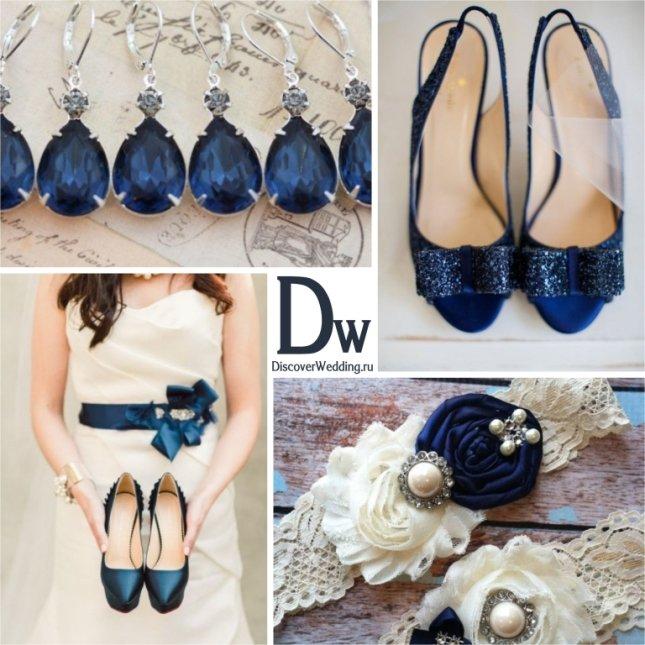 Свадьба в темно-синих тонах | DiscoverWedding.ru