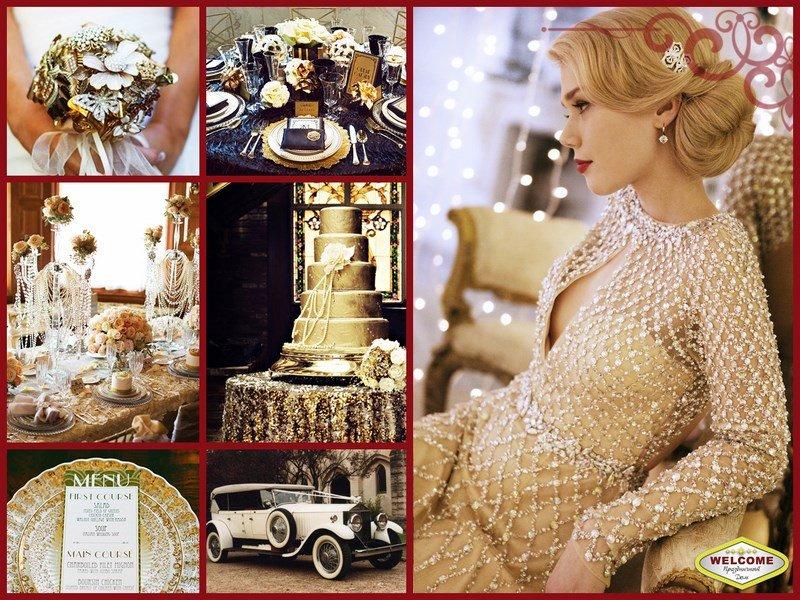 Тематическая свадьба в Ростове-на-Дону
