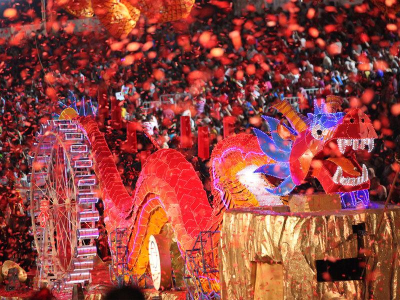 Chingay Parade — это традиционный мультикультурный фестиваль, который проводится в Сингапуре в дни встречи Китайского Нового года.