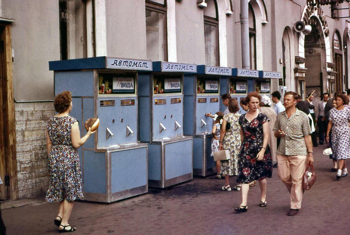 Фото людей на улицах ссср