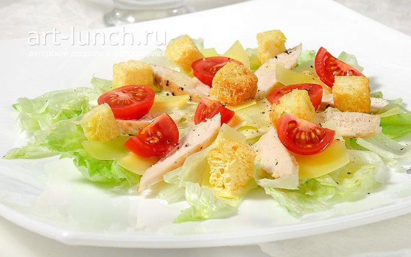 Рецепты салата цезарь пошагово с фотографиями