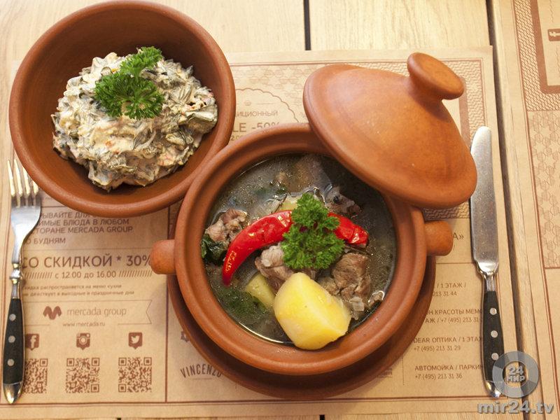 блюда осетинской кухни рецепты с фото