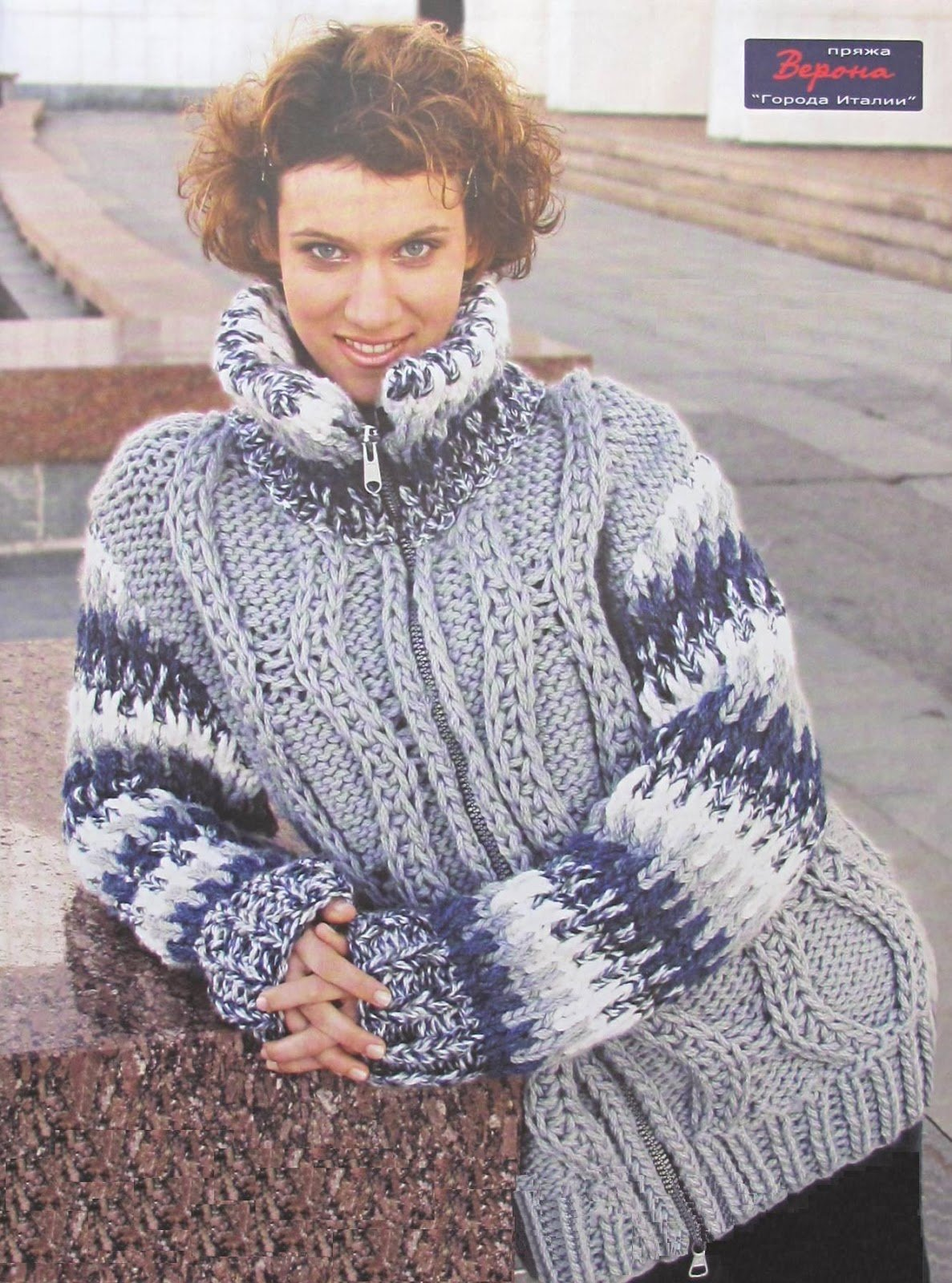 Вязаные куртки женские крючком фото