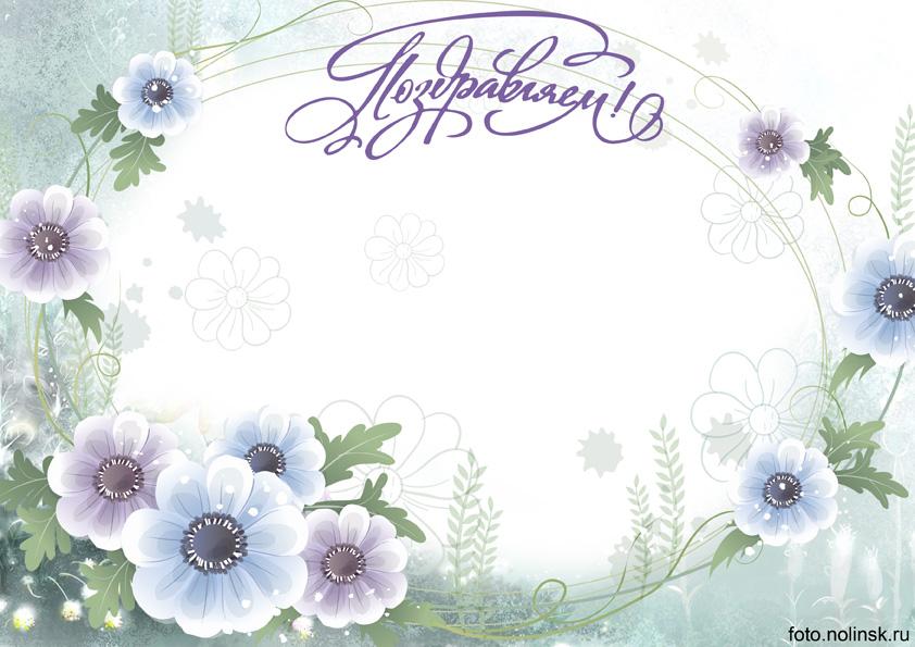 Карие, красивые открытки с днем рождения чистые