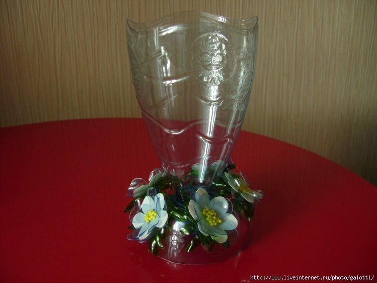 Как сделать вазу из пластиковых бутылок