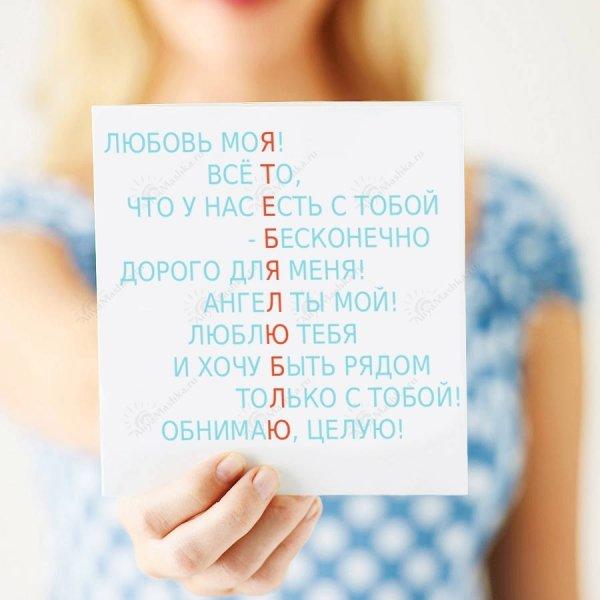 Сестренка картинки, как красиво подписать открытку любимой подруге
