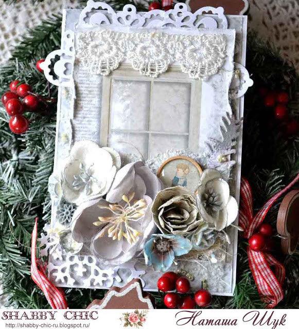 Поздравлением днем, открытка новогоднее окошко