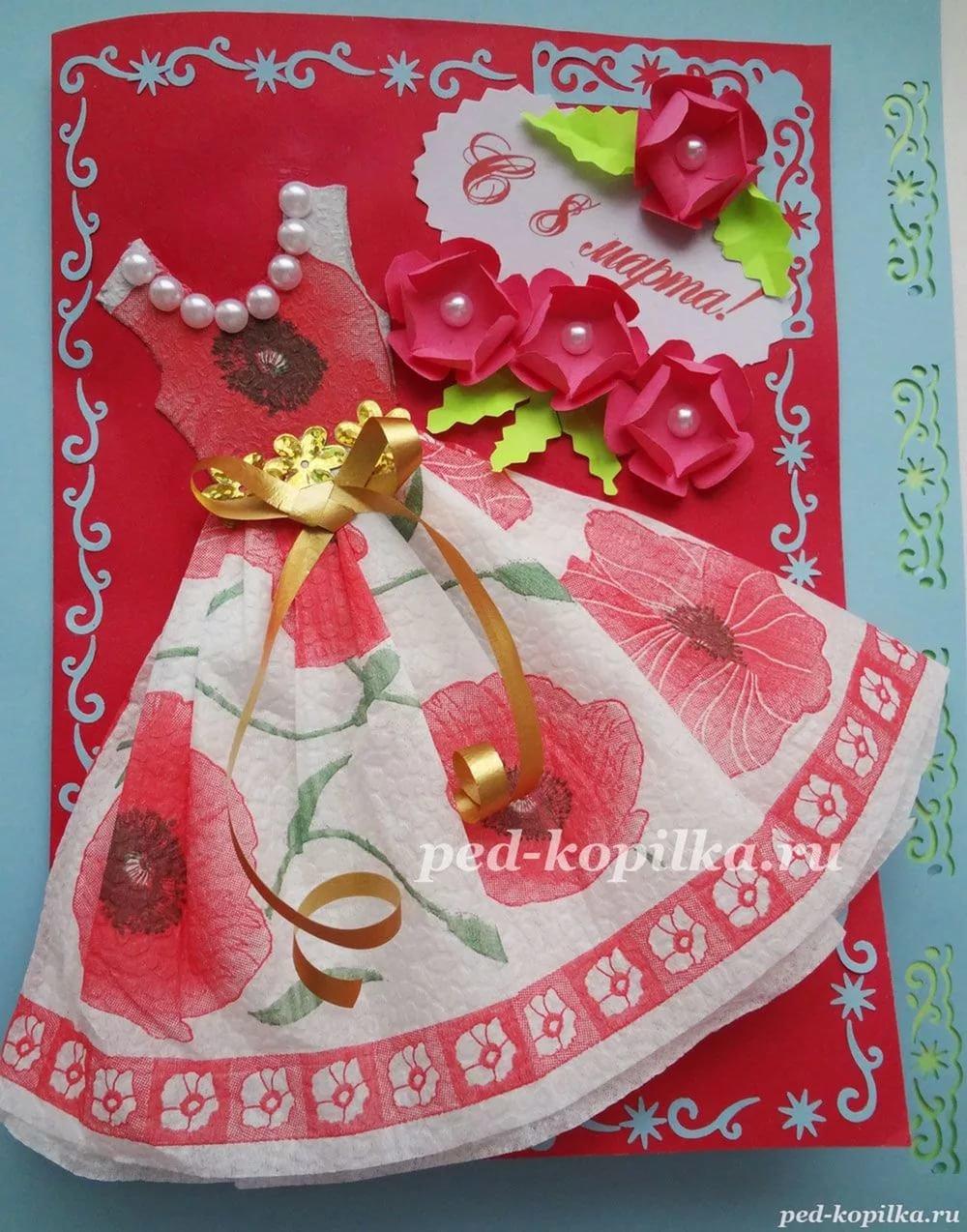 Шик, открытка маме на 8 марта платья