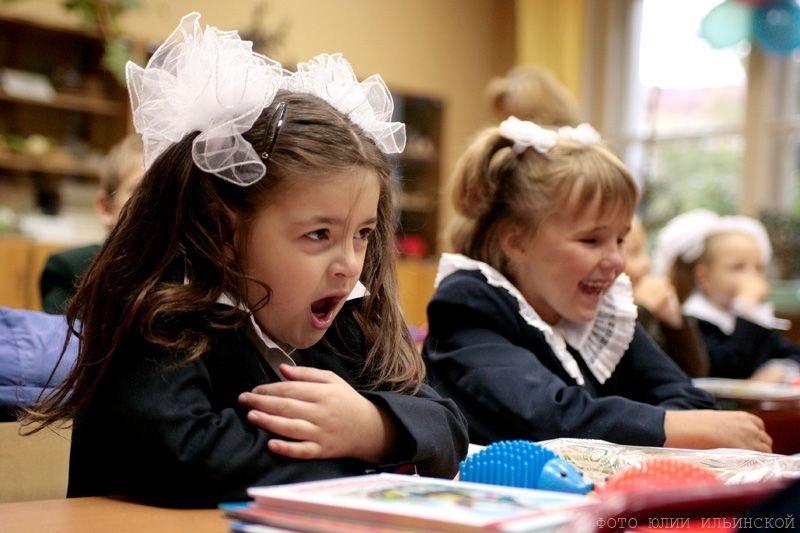 Смс переписки, прикольные картинки школа дети