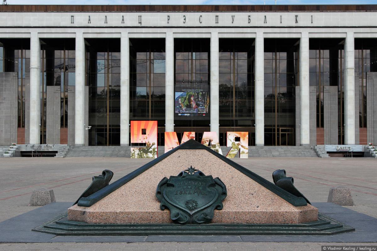 картинки дворца республики решение, которое
