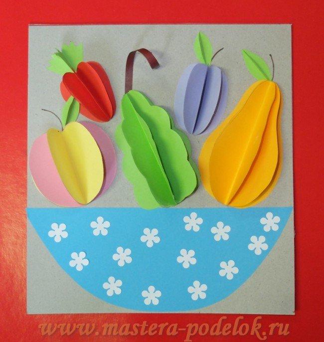 Открытка фрукты из цветной бумаги, новым