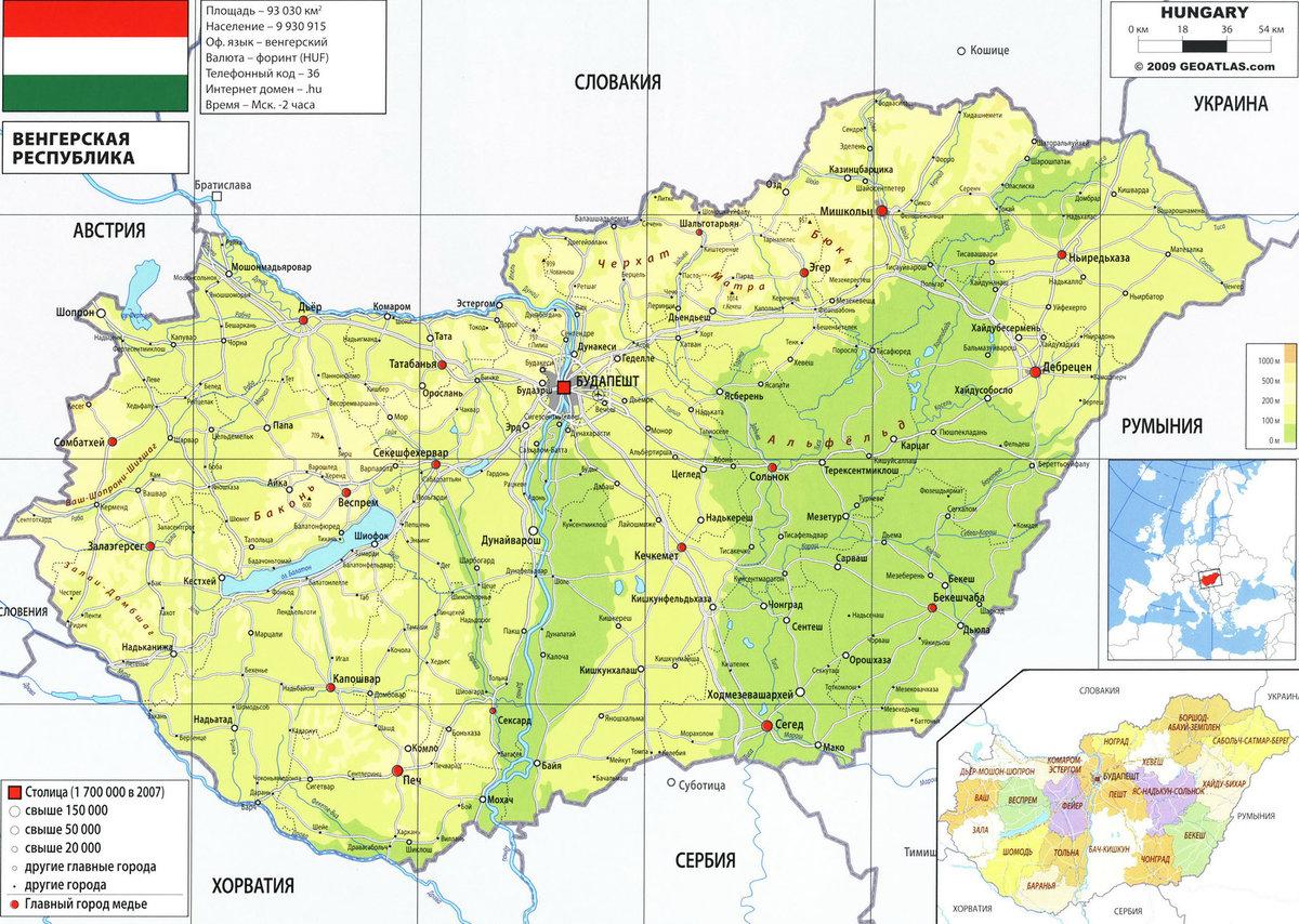 Картинки венгрия на карте, новым годом деду