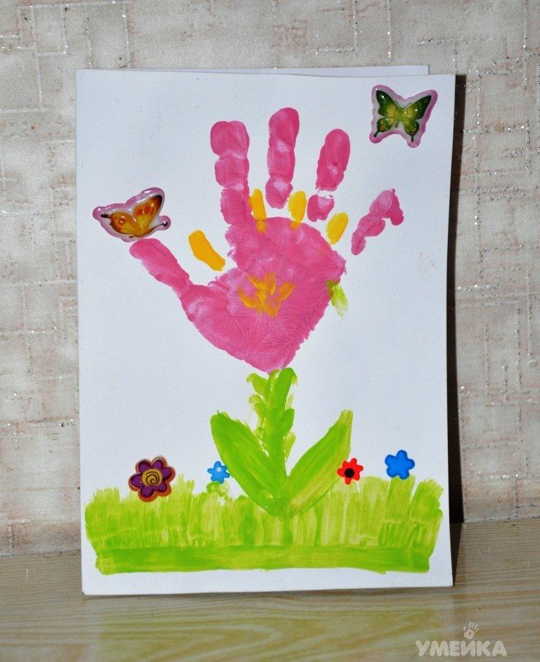 Надписями, открытка маме с ладошками