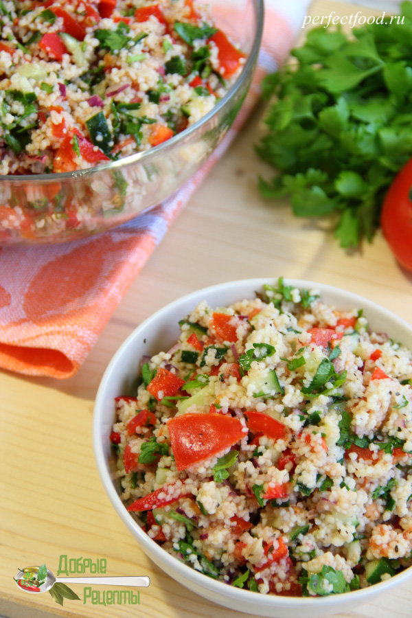 Рецепты салата надежда фото