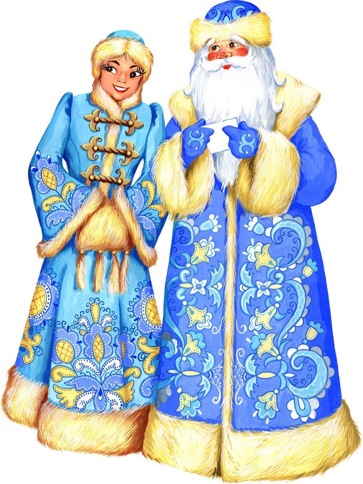 Картинки дедушки мороза и снегурочки нарисовать, дню молодежи прикольные