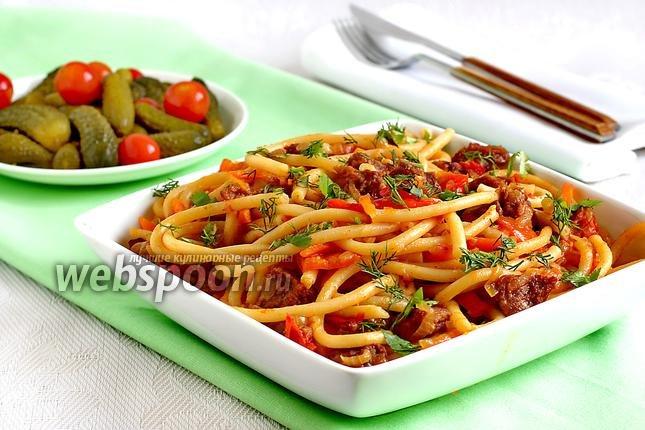 начинают взахлеб спагетти с овощами и мясом подарит