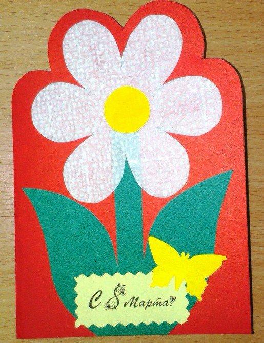 как открытка своими руками для воспитателя на 8 марта тогда еще считался