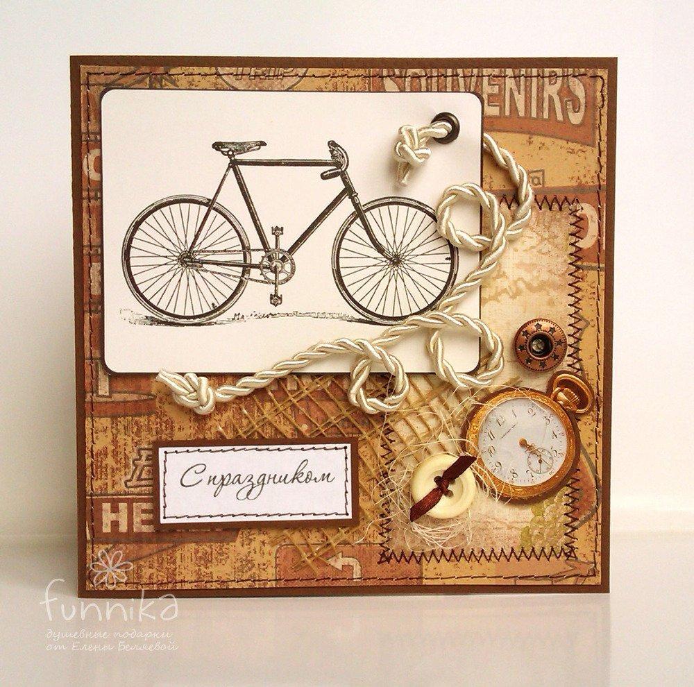 Яркие открытки, открытка с днем рождения мужчине с велосипедом