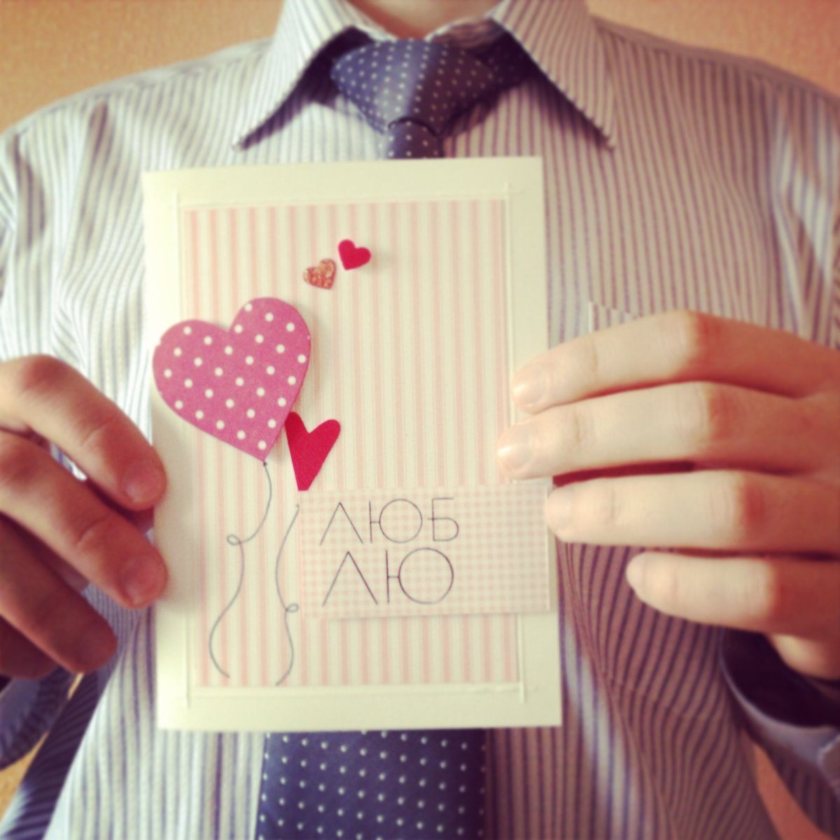 Открытка с признанием в любви своими руками