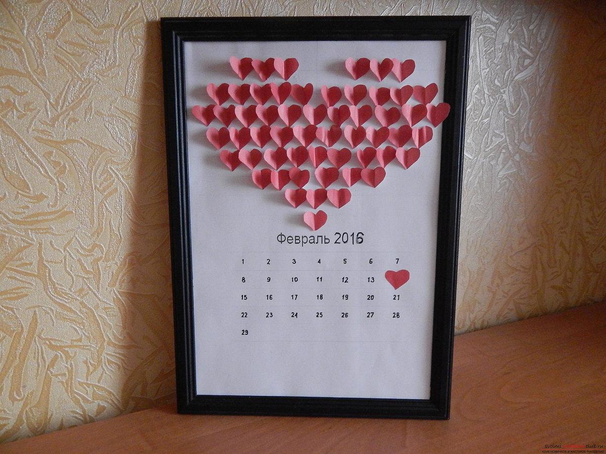 Календарь отношений своими руками фото 310