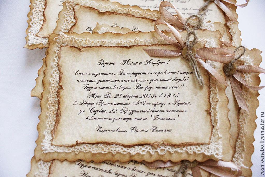 Картинки, как красиво оформить стих в открытке