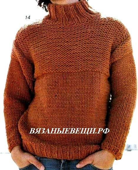 рейтингу женский вязаный спицами пуловер изнаночной вязкой девушки