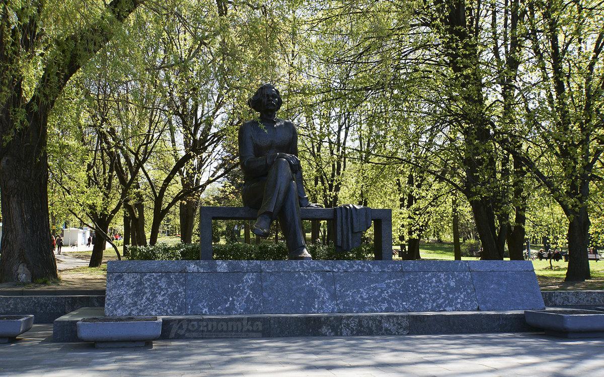 Минск парк горького картинки